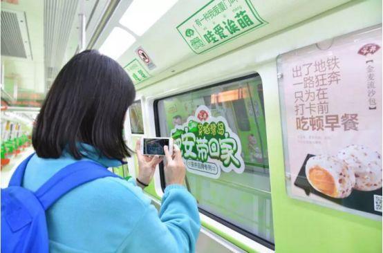 安井冠名厦门地铁广告,居然能这样营销?我服了!
