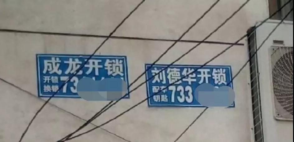 厦门广告公司_20190927163112.jpg