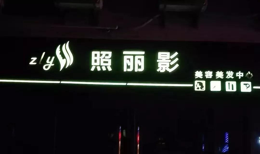 厦门广告公司_20190927163221.jpg