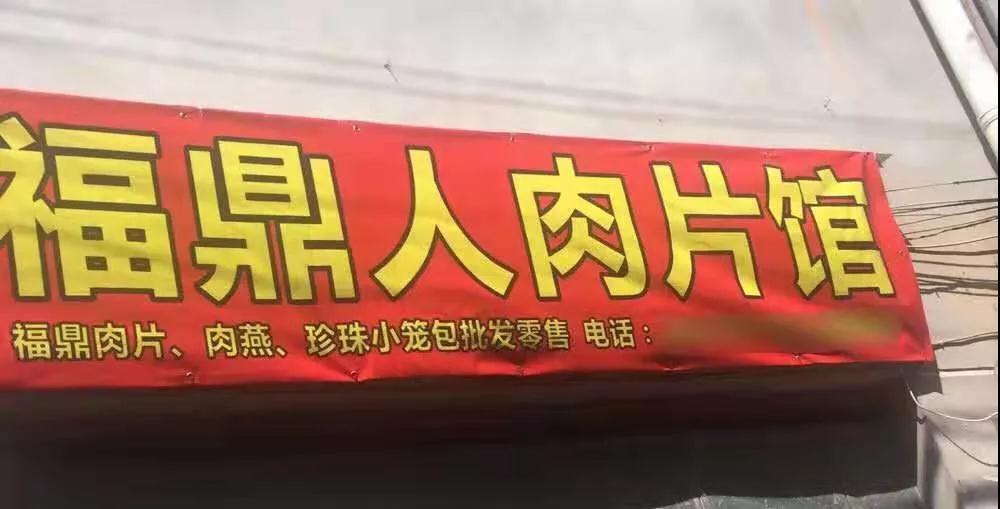 厦门广告公司_20190927163228.jpg