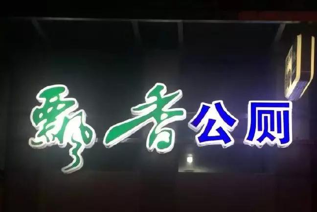 厦门广告公司_20190927163319.jpg