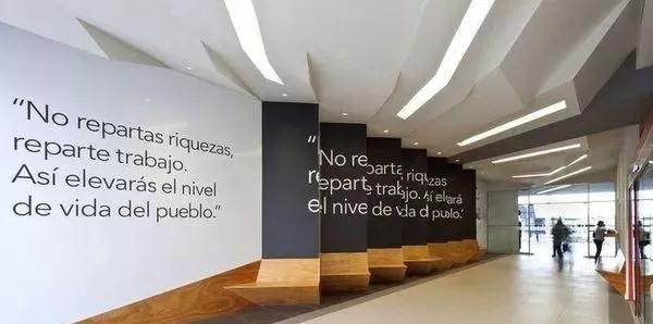 厦门企业文化制作墙15.jpg